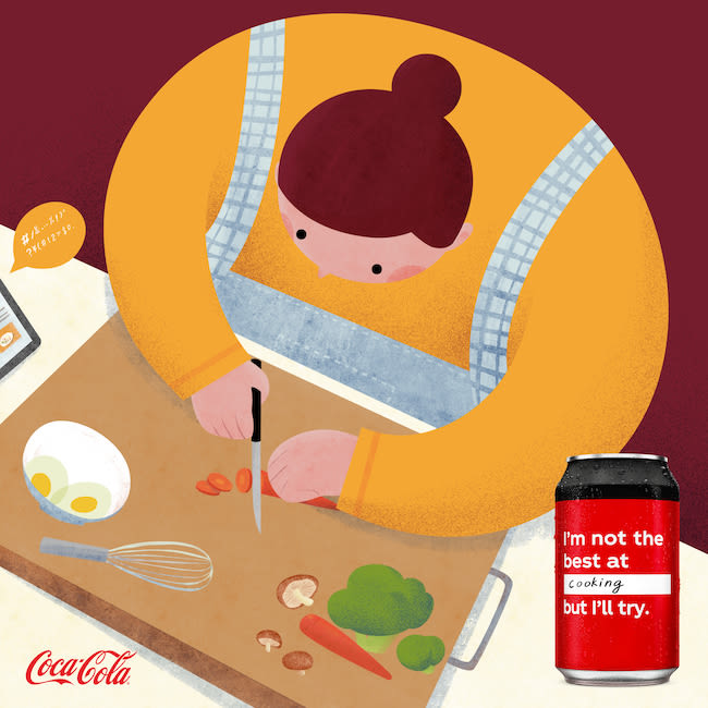 cocacola #opentobetter resolution(Wynne Wang).jpg